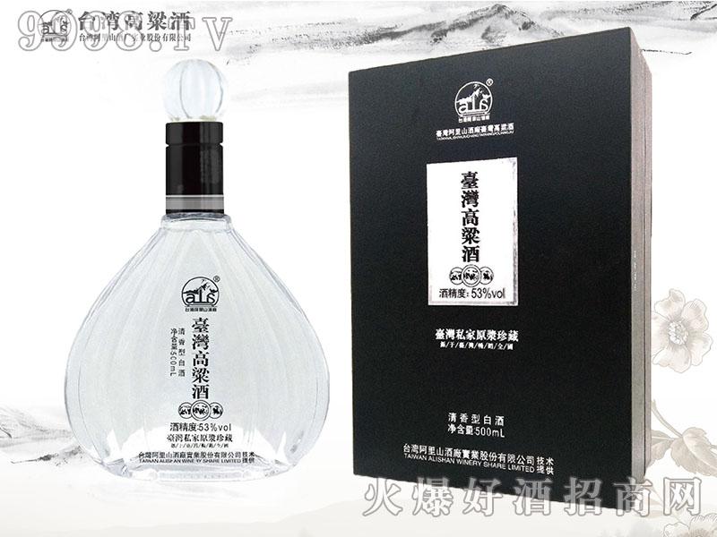 台湾高粱酒-私家原浆