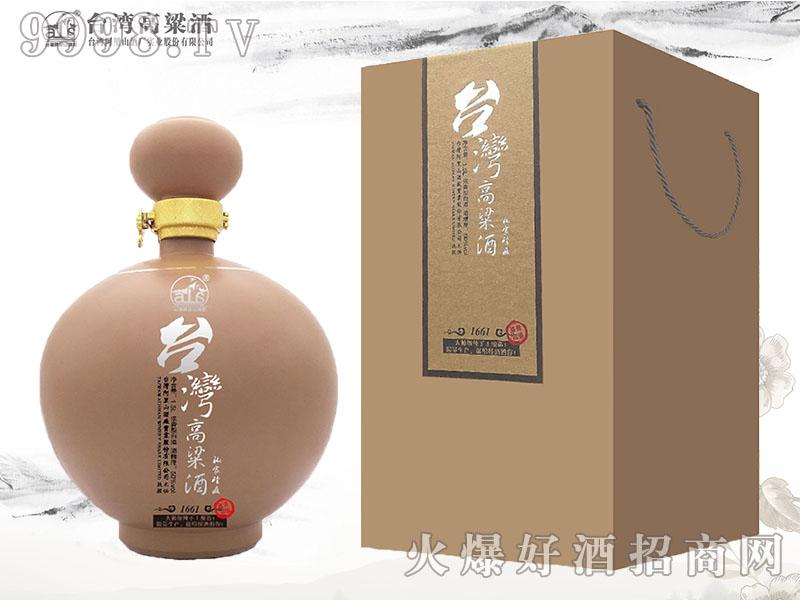 台湾高粱酒-私家珍藏