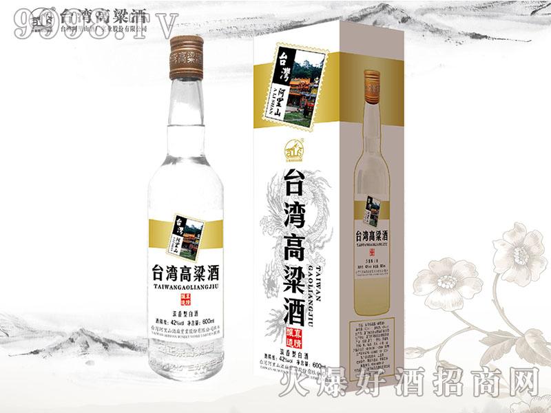 台湾高粱酒-邮票酒42度