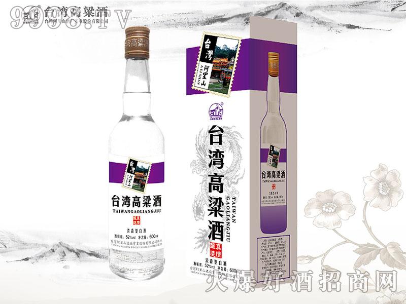 台湾高粱酒-邮票酒52度