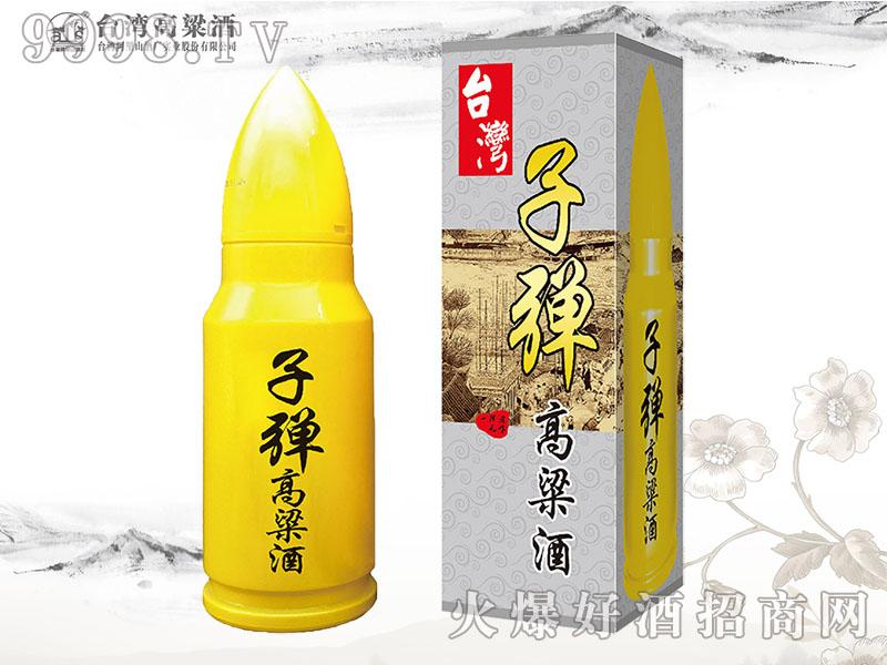 台湾高粱酒-子弹酒