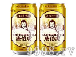 唐伯虎啤酒尊贵版330ml