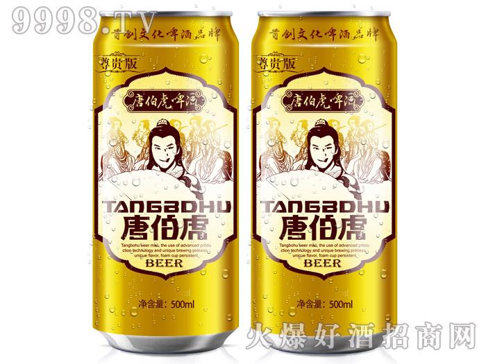 唐伯虎啤酒尊贵版500ml