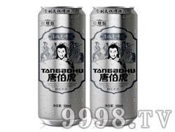 唐伯虎啤酒荣耀版500ml