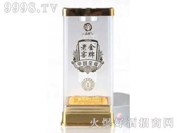 香芝礼品盒・金牌老窖