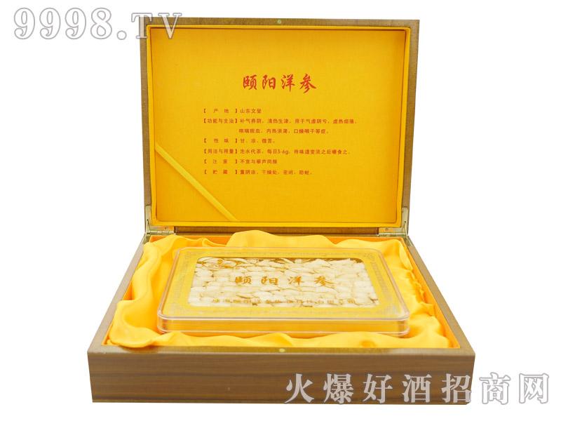 颐阳洋参片(礼盒)-保健酒招商信息