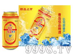 青岛佳品原浆啤酒500ML(箱装)