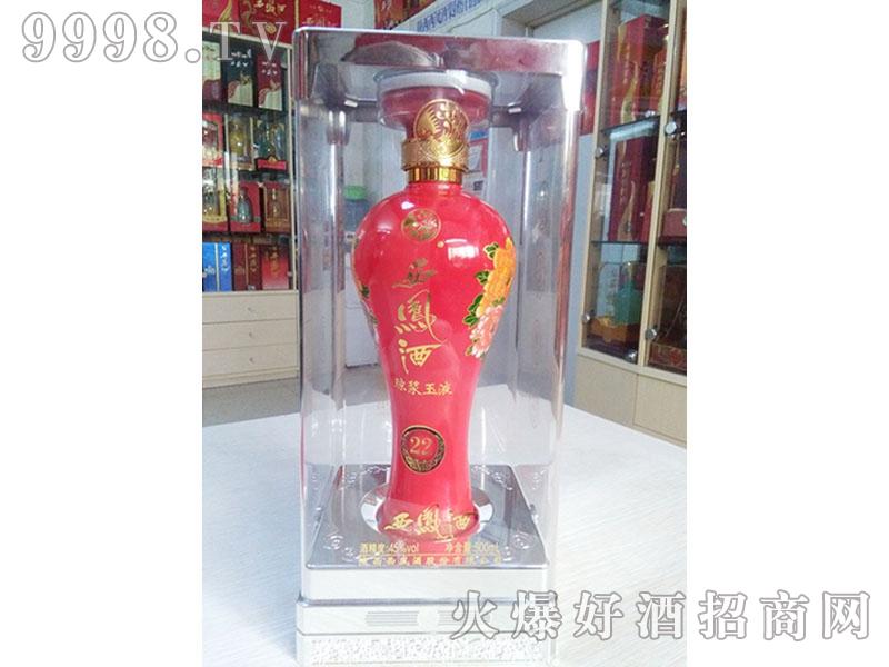 西凤酒琼浆玉液V22