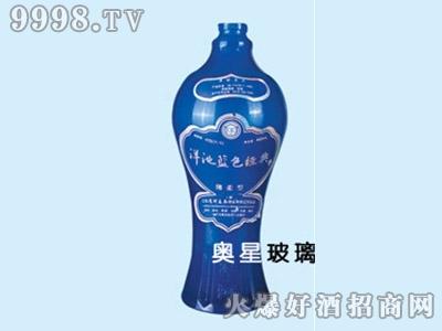 奥星喷涂酒瓶洋河蓝色经典PT-057