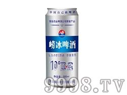 崂冰啤酒500ml(罐装)