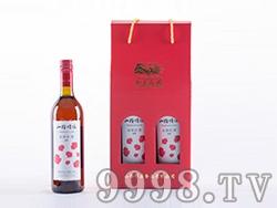 山楂情缘红酒双支礼盒