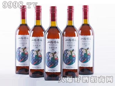 山楂情缘人像版720ml甜型酒