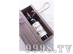 泽州红酒单支礼盒