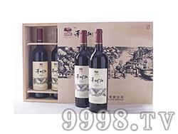 泽州红山楂干红酒四支礼盒