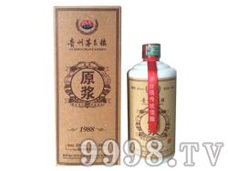 茅台镇原浆酒1988