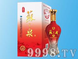 苏之泉酒・柔和3