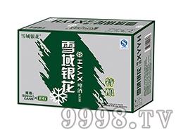 雪域银花特酿啤酒500ml-箱