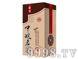 中皖名窖酒42度