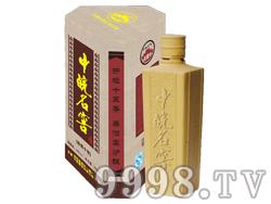 中皖名窖酒-珍藏10