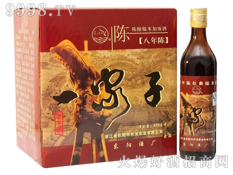 东阳糯米加饭酒八年陈