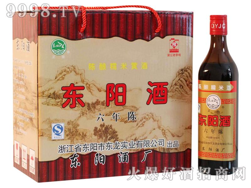 东阳糯米黄酒六年陈-好酒招商信息