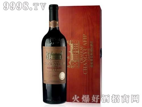 张裕爱斐堡北京国际酒庄大师级赤霞珠干红葡萄酒750ml