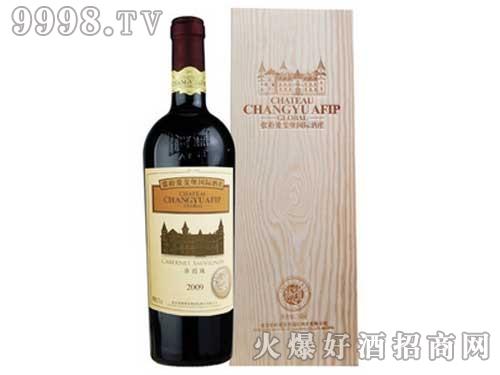 张裕爱斐堡北京国际酒庄赤霞珠干红葡萄酒750ml