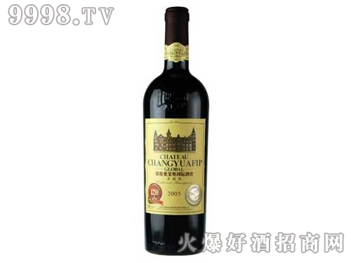 张裕爱斐堡酒庄赤霞珠干红葡萄酒