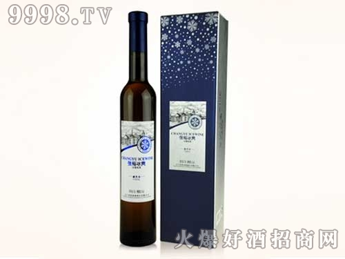 张裕冰爽冰葡萄酒375ml