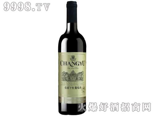 张裕干红葡萄酒