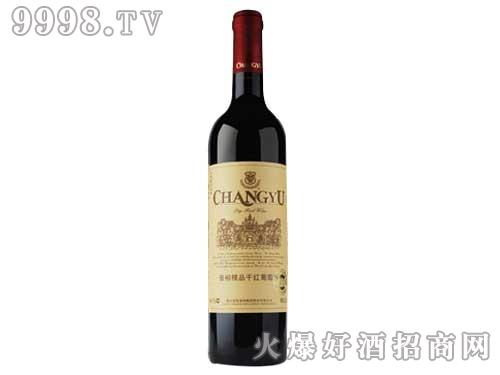 张裕精品干红葡萄酒750ml