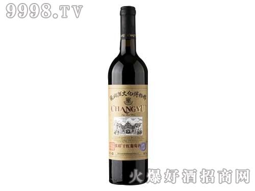 张裕酒文化博物馆馆藏干红葡萄酒750ml