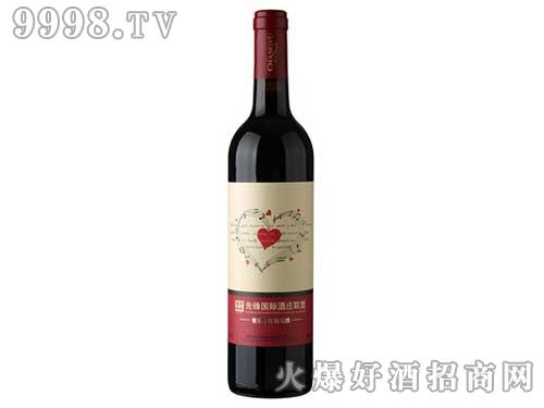 张裕美乐干红葡萄酒(婚庆主题)750ml
