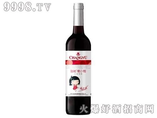 张裕葡小萄红葡萄酒750ml