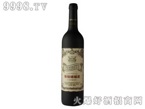 张裕琼瑶浆红加香葡萄酒750ml