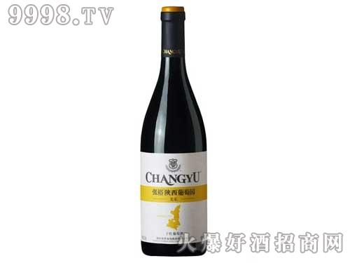 张裕陕西葡萄园美乐干红葡萄酒750ml