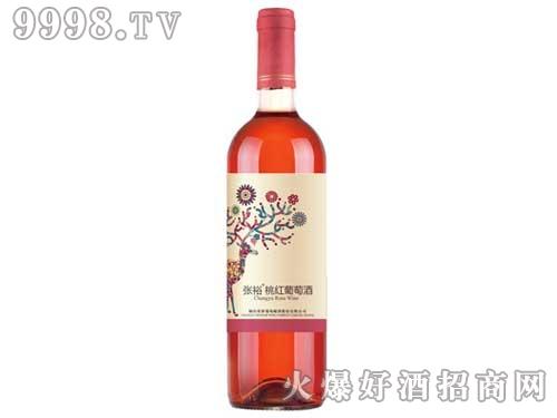 张裕桃红葡萄酒750ml