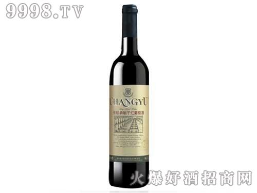 张裕特制干红葡萄酒-圆筒750ml