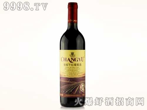 张裕佐餐级干红葡萄酒750ml