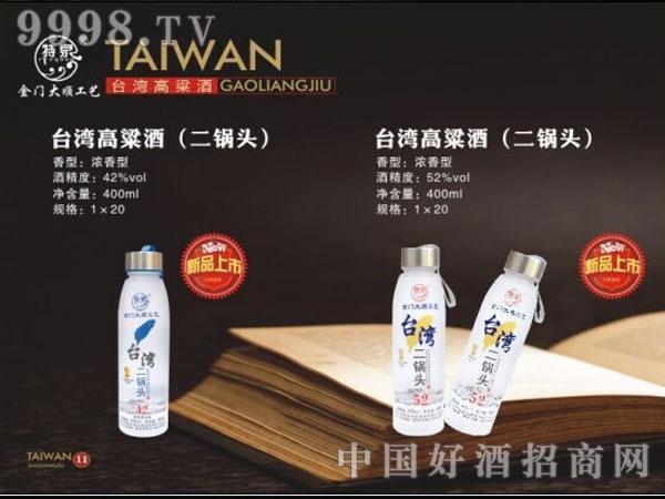 台湾高粱酒(二锅头)-白酒招商信息