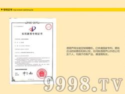 酒葫芦全能定制精雕机(专利证书)