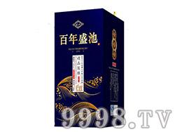 百年盛池酒精品陈酿(蓝)
