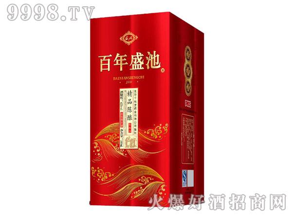 百年盛池酒精品陈酿(红)
