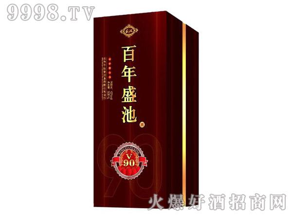 百年盛池酒V90