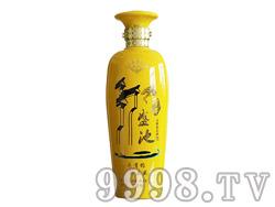 百年盛池酒黄瓶
