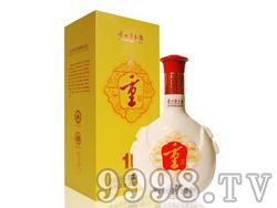 汉台重酒・典藏10