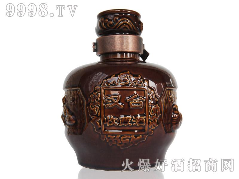 汉台重酒·封坛收藏