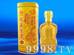 九五至尊酒中国龙(铁盒)