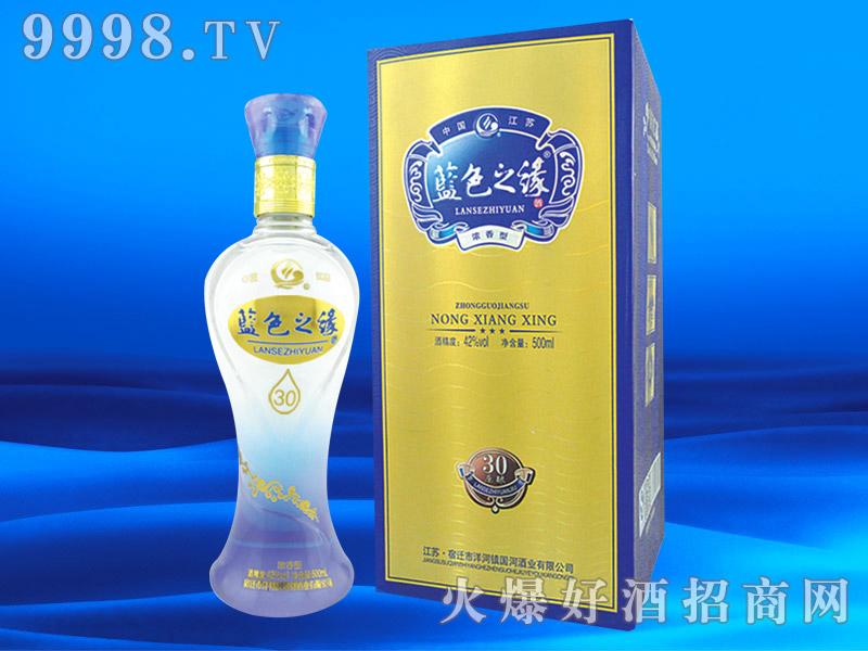 蓝色之缘酒原酿30