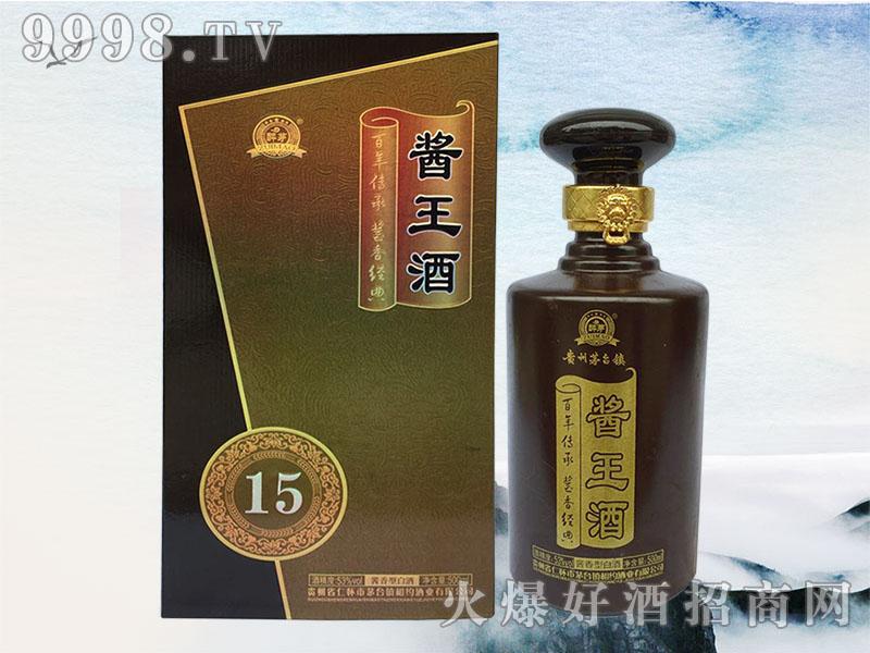 贵州酱王酒
